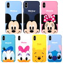 [Disney Pastel Hard ディズニー パステル ハード] スマホケース Galaxy S9 SC02K SCV38 /S9+ ……