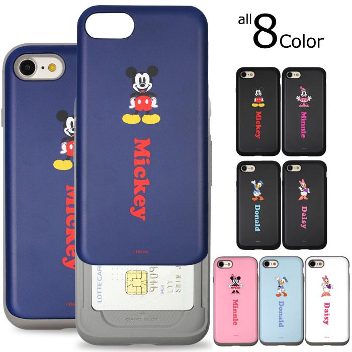 864f2130ec [Disney Slide Card Bumper ディズニー スライド カード バンパーケース] スマホケース iPhone8 iPhone7  iPhone 7