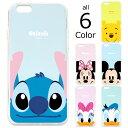 [Disney Pastel Jell Hard ディズニー ジェリー ゼリー ケース] アイフォン iPhone8 iPhone7 i……