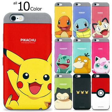 [Pokemon Card Double Bumper ポケモン カード 二重 バンパーケース] スマホケース iPhone 11 11Pro 11ProMax X XS XR 8 8Plus 7 7Plus Pro Max ProMax iPhoneXR iPhoneXS iPhoneX 10 10s 10r Plus プラス アイフォン アイホン カード収納 ミラー スタンド【】