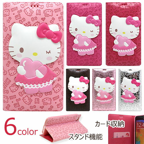 スマートフォン・携帯電話用アクセサリー, ケース・カバー Hello Kitty Standing Flip iPhoneSE iPhone6s iPhone5s iPhone5 iPhone 5 5s SE 6 6s Plus iphone6plus iphone6splus