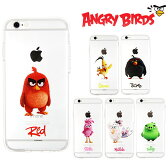 Angry_Birds_Jelly