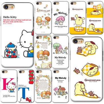 [Hello Kitty Friends Lovely Slide Card Bumper ハローキティ フレンズ ラブリー スライド カード バンパーケース] カード収納 スマホケース iPhone6s iPhone6 iphone6plus iphone6splus アイフォン アイホン iPhone 6 6s Plus プラス【】