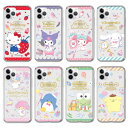[Sanrio Characters Happy Clear Jelly サンリオ ハッピー 透明 ジェリーケース] iPhone X XS ……