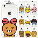 [KAKAO Friends Cutie Jelly カカオ フレンズ キューティ ゼリーケース] スマホケース iPhone8……