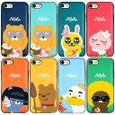 [KAKAO Friends Aloha Multi Card Bumper カカオ フレンズ アロハ マルチ カード バンパーケー……