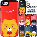 [KAKAO Friends Love Card Bumper カカオ フレンズ ラブ カード バンパーケース] iPhoneXR iPh……