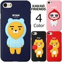[KAKAO Friends Soft Silicon カカオ フレンズ ソフト シリコンケース] スマホケース iPhoneXS……