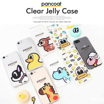 [pancoat Clear Jelly パンコート クリア ゼリーケース】ジェリーケース スマホケース iPhone8 iPhone7 iPhone 7 8 Plus iphone7plus iphone8plus アイフォン アイホン プラス【】