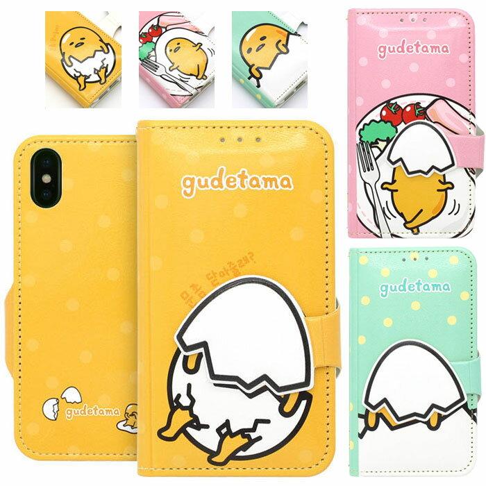 スマートフォン・携帯電話アクセサリー, ケース・カバー Gudetama Hide Diary iPhone 6s 6sPlus 6 6Plus SE1 5 5s SE Plus