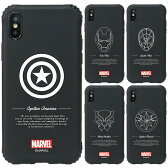 MARVEL_Black_Armour_Jelly_Case