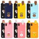 [LINE FRIENDS Mascot Soft ラインフレンズ マスコット ソフトケース] スマホケース iPhone 11 11Pro 11ProMax X XS XSMax XR 8 8Plus 7 7Plus iPhoneXR iPhoneXsMax iPhoneXS iPhoneX Plus プラス アイフォン アイホン Galaxy S10 SC03L SCV41 ギャラクシー【】
