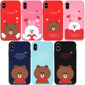 LINE_Cupid_Love_Soft_Case