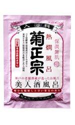 美人酒風呂 熱燗風呂 / 本体 / 60ml / 甘い果実の香り