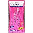 ・【第2類医薬品】コッコアポG錠クラシエ312錠