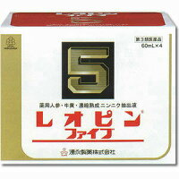 【第3類医薬品】レオピンファイブw60ml×4本入り(送料無料)