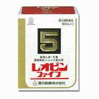 【第3類医薬品】レオピンファイブw 60ml×2本入り(発送までに数日かかる場合がございます。)。