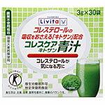 コレスケア キトサン青汁 30袋【4987306020368】