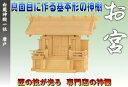 白鳳神殿一社(唐戸)(神棚)