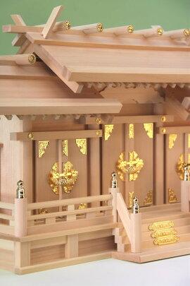 【神具】出雲神殿三社(金具)(大)(神棚)