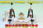 竜彫神鏡1.5寸と神具一式極小セット上品