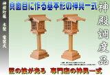 木製神前灯籠