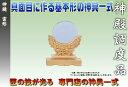 雲形神鏡(2寸)【メール便専用】