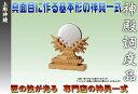 上彫神鏡(1.5寸)【メール便専用】