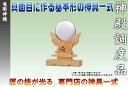 竜彫神鏡(1.5寸)【メール便専用】