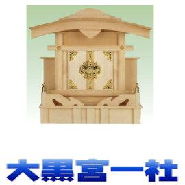 【神具】大黒宮神殿(神棚)