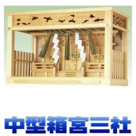 【神具】ガラス箱宮神殿(注連縄付き)(中)吊下式(神棚)