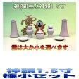 神棚 神具セット 神具一式セット セトモノB豆 神鏡1.5寸 木彫り雲【上品】