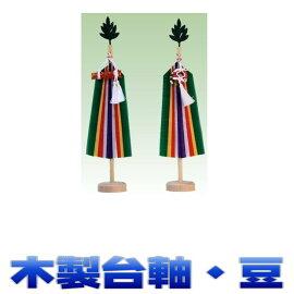 【神具】真榊約高さ32cm(豆)【レターパック便】