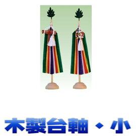 【神具】真榊約高さ38cm(小)【レターパック便】
