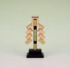 【神具】金幣芯「一本立」約高さ12cm【大型メール便出荷専用】