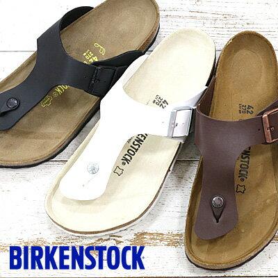 BIRKENSTOCK(ビルケンシュトック)『Ramses』