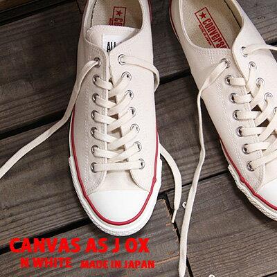 レディース靴, スニーカー 10810 made in JAPAN CONVERSE CANVAS AS J OX N WHITE