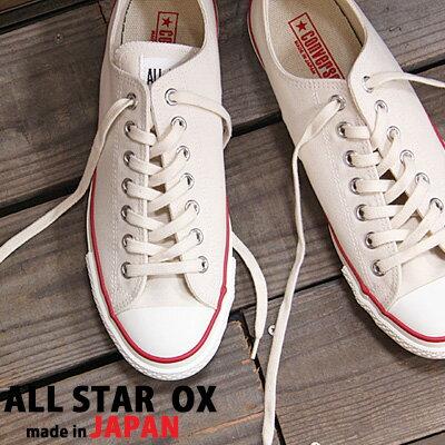 レディース靴, スニーカー 10 made in JAPAN CONVERSE CANVAS AS J OX N WHITE