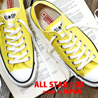 メンズ靴, スニーカー  made in JAPAN CONVERSE CANVAS ALL STAR J OX YELLOW