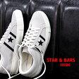 コンバース スター&バーズ スエード 限定 グレー/ブラック  CONVERSE STAR & BARS SUEDE レザー 【 ONE STAR ワンスター ジャックスター に並ぶ人気 】