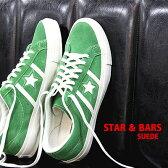 10/5新作入荷 コンバース スター&バーズ スエード 限定 グリーン/ホワイト CONVERSE STAR & BARS SUEDE レザー 【 ONE STAR ワンスター ジャックスター に並ぶ人気 】