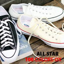 【あす楽】 【 100周年 限定 】CONVERSE ALL STAR 100 COLORS OX ...