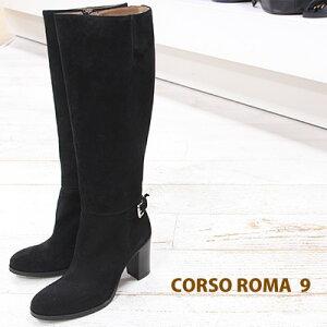 CORSOROMA9コルソローマ