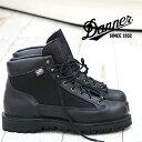 【ポイント15倍+キャッシュレス5%還元 〜6/30まで】【あす楽】【国内正規品】 ダナーライト DANNER LIGHT BLACK 30465 ブーツ boots