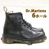 1/24再入荷 【 ポイント10倍 】【 純正ケア品のオマケ付 】 国内正規品 Dr.Martens マーチン 6ホール 10064001 ドクターマーチン 黒 ブーツ boots メンズ レディース 【 3ホール 8ホール チェルシー サイドゴア に並ぶ人気 】