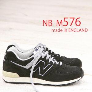 newbalance【576】ニューバランス