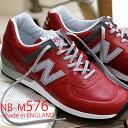 【日本正規取扱店】 【こだわりの made in England】 ニューバランス M576 RED レッド new b