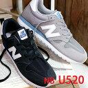 【★日本正規取扱店★】 NEW BALANCE U520 GH(STEEL) GF(BLACK) ニューバランス U52