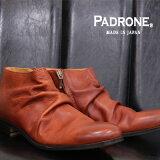 【あす楽】 【 ポイント10倍 】 【 ケア品のオマケ付 】 【 正規取扱店 】 PADRONE メンズ SHORT SIDE ZIP BOOTS TRACY PU8395-1203 CAMEL パドローネ ブーツ ドレープ キャメル mens boots