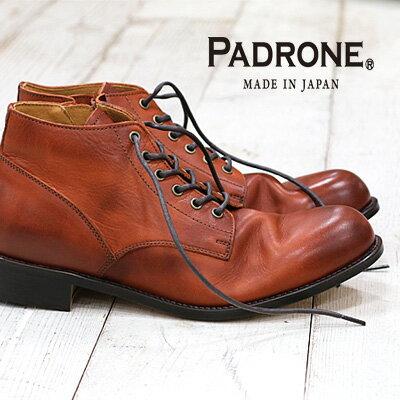 【 ポイント10倍 】【 ケア品のオマケ付 】 【 正規取扱店 】 PADRONE 靴 CHUKKA BOOTS with SIDE ZIP / BAGGIO CAMEL パドローネ メンズ チャッカブーツ レースアップ サイドジップ ブーツ キャメル  mens boots